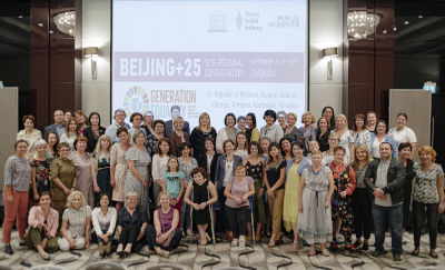 More than 100 people from seven countries attended the Sub-Regional Expert Consultation from Moldova. Photo:UN Women Moldova/ Ramin Mazur.