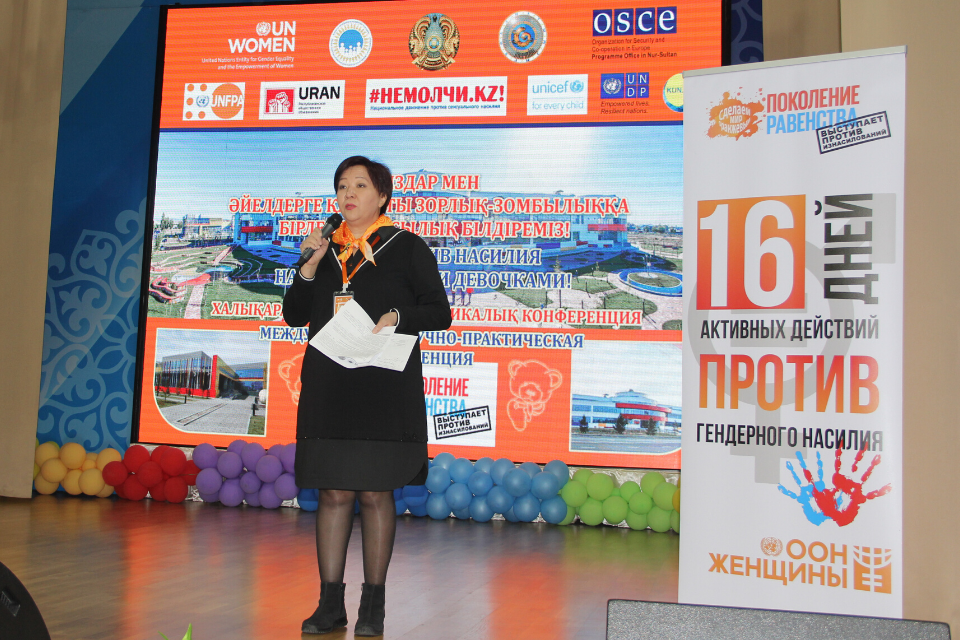 16 Days campaign was launched at the international conference in Almaty. Photo credit: UN Women/Sabina Mendybayeva