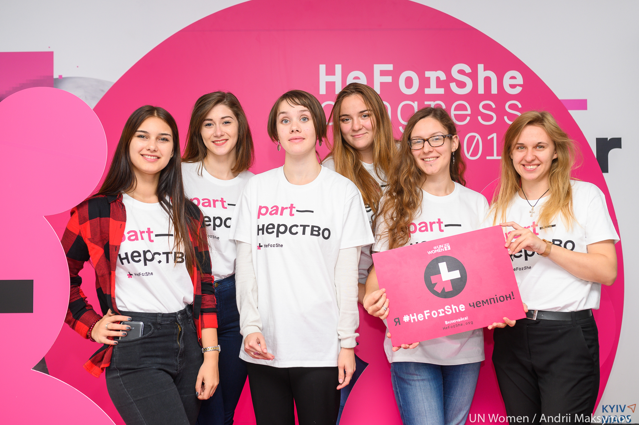 HeForShe Congress examines how to speed up gender equality in Ukraine