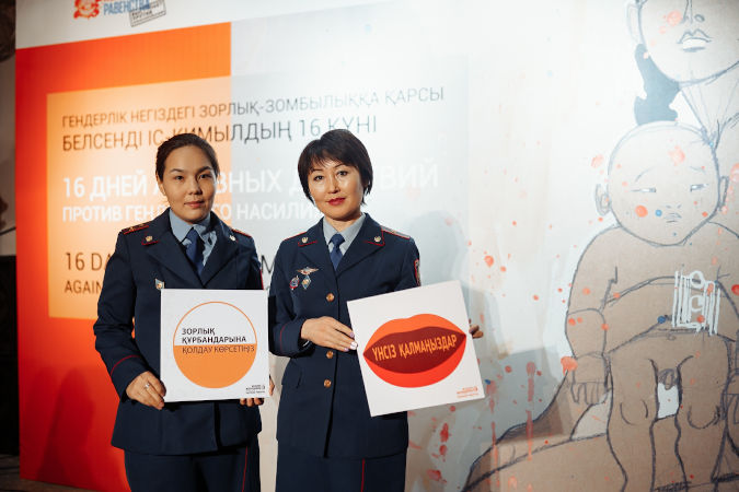 Senior inspectors from Nur-Sultan department of police at the opening of art exhibition in Nur-Sultan   Photo credit: Victor Tikhonov