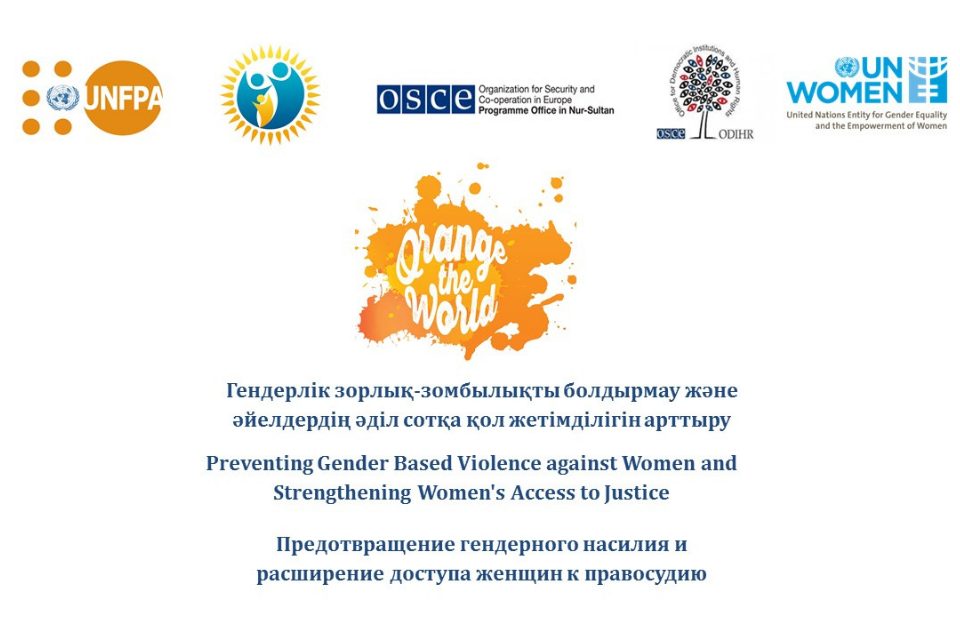 International online gathering in Kazakhstan spotlights prevention of violence against women and women's access to justice.