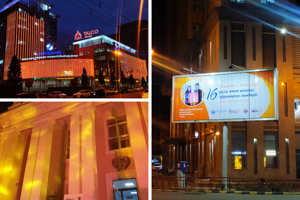 """International community in Dushanbe turned their buildings orange as a sign of support for the """"16 Days of Activism Against Gender-Based Violence"""" campaign. Photos: UN Women/Guljahon Hamroboyzoda (on the upper left corner & right hand side); UN RCO in Tajikistan (on the lower left corner)"""