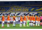 Fenerbahce Sports Club in Turkey drives powerful campaign with the message, #ZeroTolerance on violence against women
