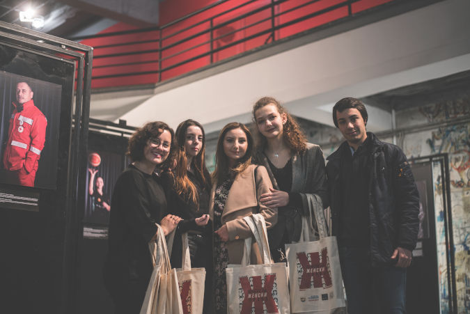 """High-level commitment to build a just and equal society took center stage at """"Women's Rights Nights"""" in North Macedonia"""