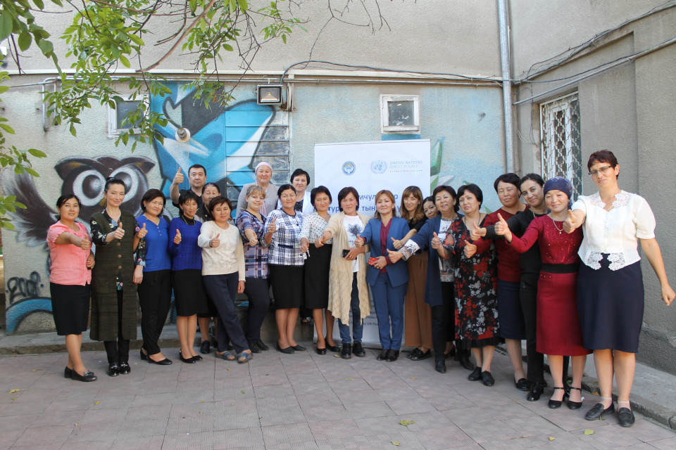 In Kyrgyzstan, a partnership between the Government and UN agencies recently trained 50 teachers and piloted new teaching methods to help remove gender stereotypes from the education system.