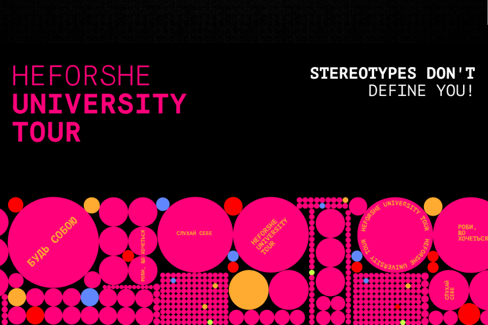 UN Women's HeForShe solidarity movement for gender equality is going on a University Tour, which will feature five universities in Ukraine. Photo: HeForShe Ukraine
