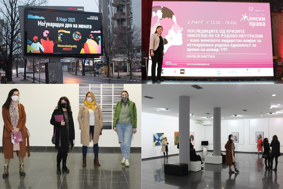 North Macedonia's popular International Women's Day tradition takes place despite COVID-19
