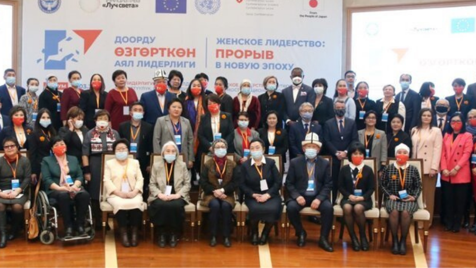 """UN Women in Kyrgyzstan holds a Women Rise for All Forum – """"Women's Leadership - Breakthrough into a New Era"""" forum was held at the Ala-Archa State Residence. Photo/ UN Women/Erkin Bolzhurov"""