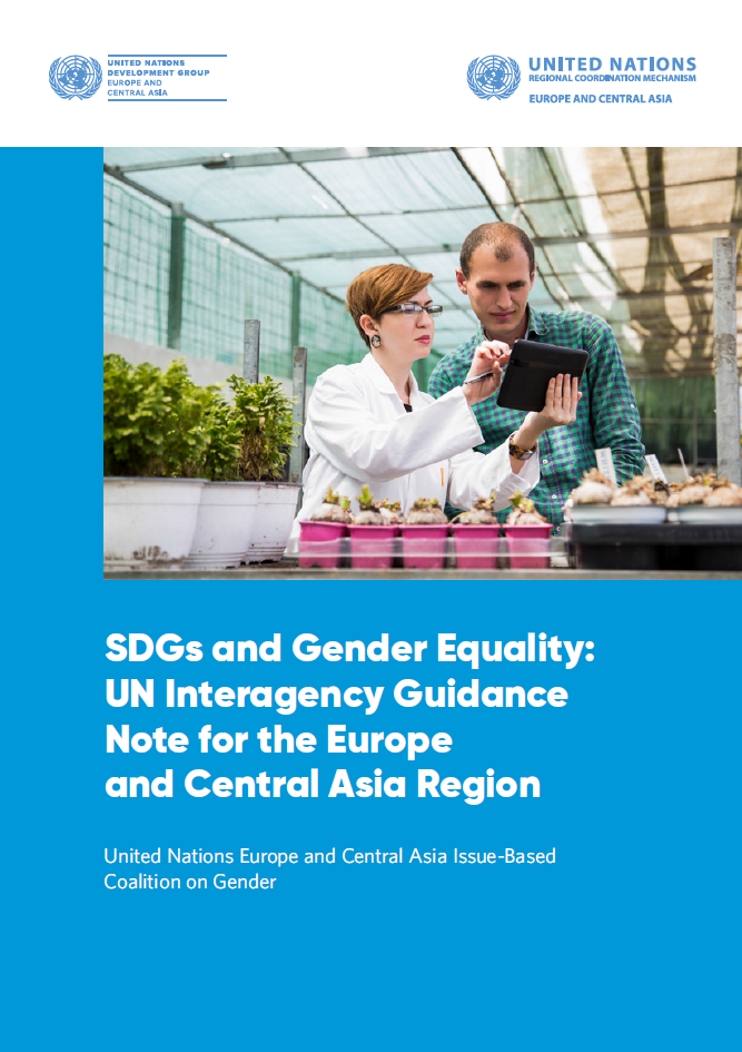 SDGs-Gender-Equality-UN-Interagency-Guidance-Note-Europe-Central-Asia Cover