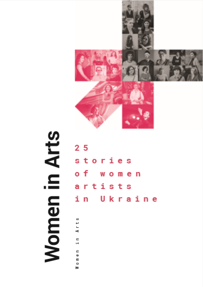 Women in Arts: 25 stories of women artists in Ukraine