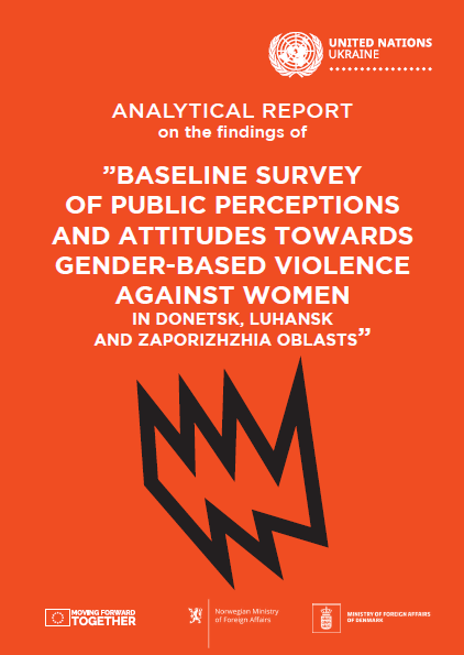 Analytical report of the findings of the baseline survey of public perceptions and attitudes towards gender-based violence against women