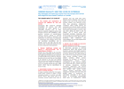 Gender equality and the COVID-19 outbreak: Key messages and advocacy points from the Europe and Central Asia Regional Issue-Based Coalition on Gender
