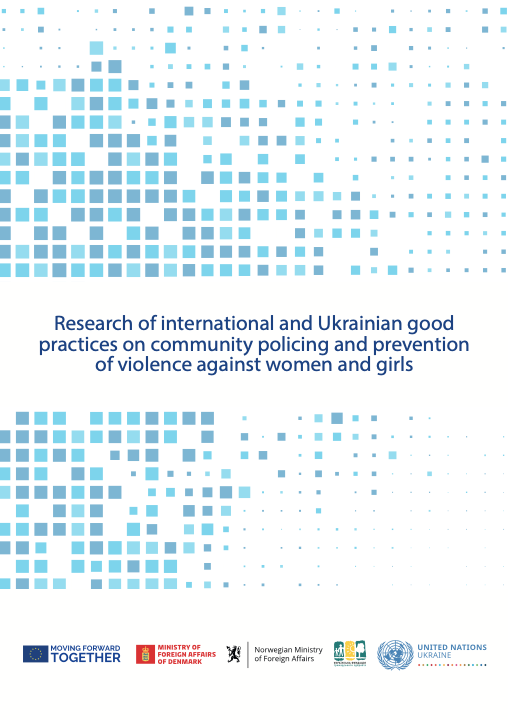 Research of international and national good practices on prevention of VAWG and community policing cover page