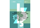 Guidelines on localization and costing of local action plans on the implementation of the United Nations Security Council resolution 1325 on women and peace and security in Ukraine