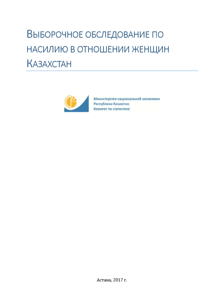 Sample survey on violence against women in Kazakhstan