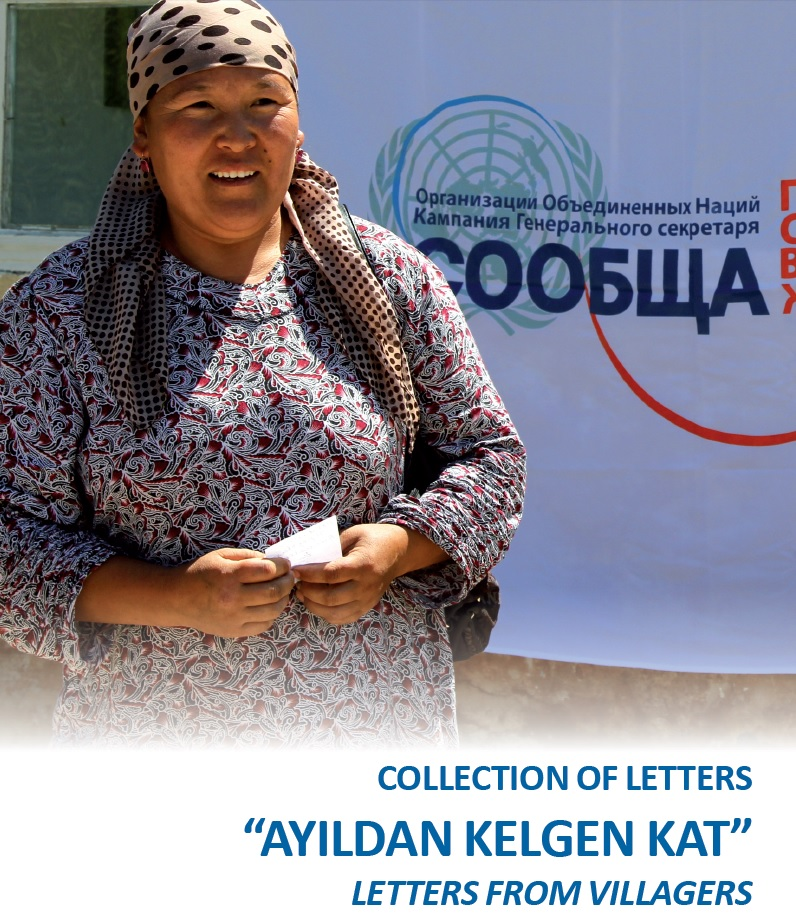 Letters from rural women