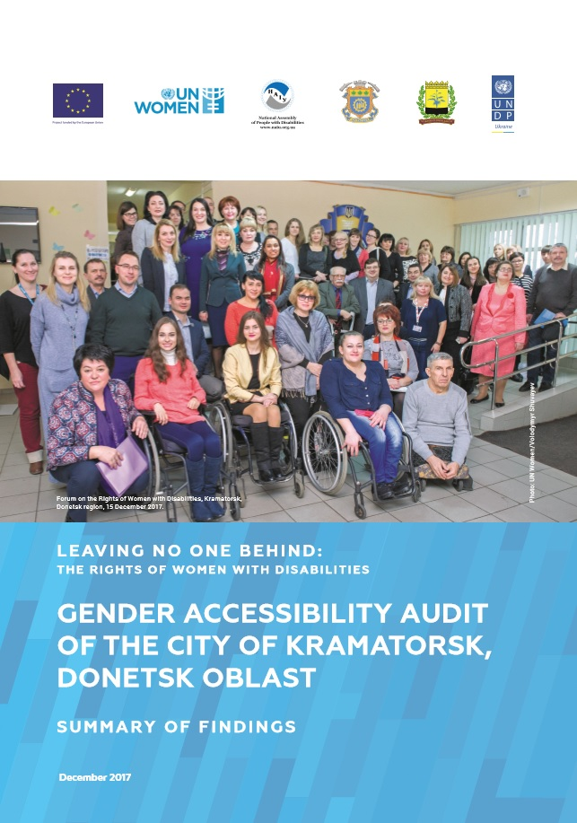Gender Accessibility Audit of the city of Kramatorsk, Donetsk Oblast