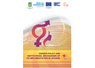 Gender Policy and Institutional Mechanisms of its Implementation in Ukraine