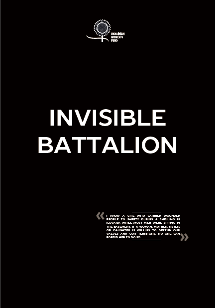 Invisible Battalion: Women's Participation in ATO Military Operations in Ukraine