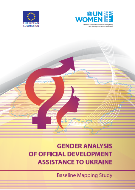 Gender Analysis of Official Development Assistance to Ukraine- Baseline Mapping Study
