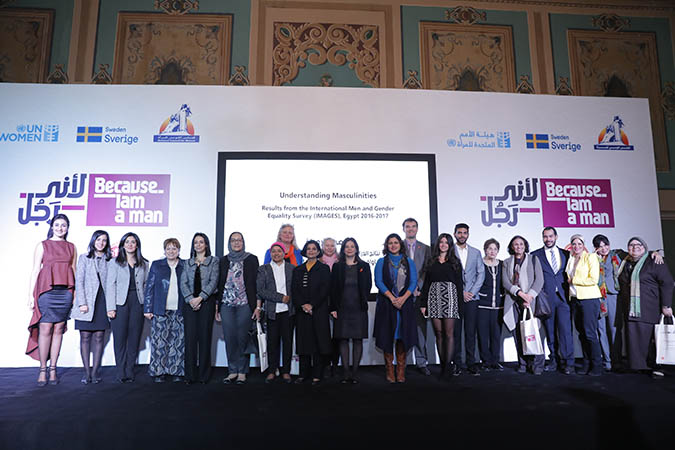 UN Women and Partners during the launching event of the main findings for: the International Men and Gender Equality Survey in Egypt.