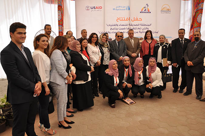 Safe Cities Programme Celebrates the Opening of Imbaba's Women Friendly Space
