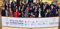 """The Fifth Annual Event for """"Ring the Bell for Gender Equality"""" in Egypt"""
