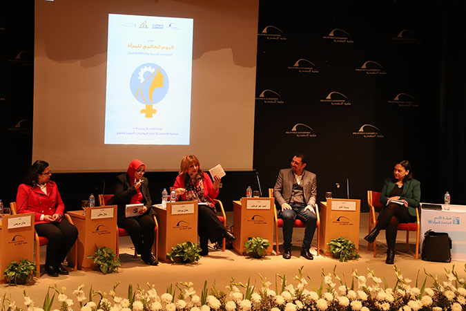 """The second panel discussion entitled """"Towards Decentralized Services: Visions and Treatises"""" that was held in the event organized at Bibliotheca Alexandrina on March 19th, 2019."""