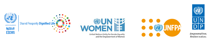 Open letter from the Regional Directors of UNDP, UN WOMEN, UNPFA and ESCWA In the Arab States region to governments in the region