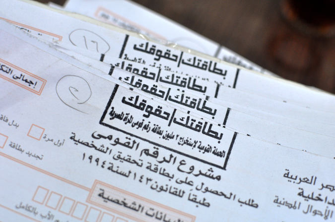 "A number of forms for issuing ID cards for women stamped with the slogan of UN Women's Women Citizenship Initiative ""Your ID, Your Right""."