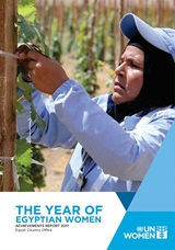 The Year of Egyptian Women - Achievements Report 2017