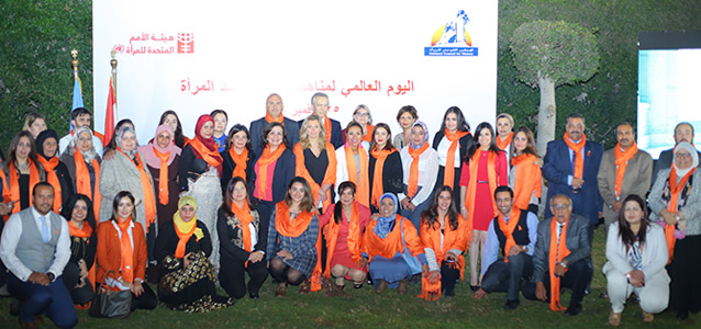 Group photo during the launching event of the 16 days of activism