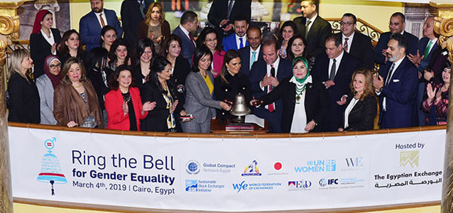 A group photo during Ring the Bell for Gender Equality