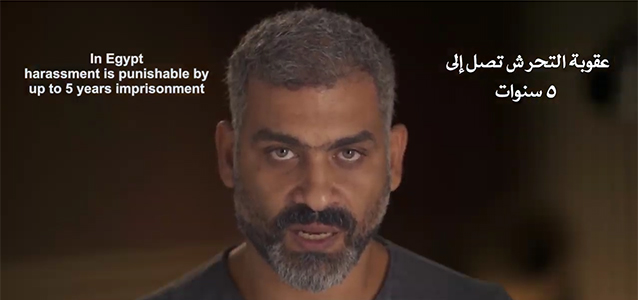 Hany Adel, a famous Egyptian actor supporting SpeakUp campaign