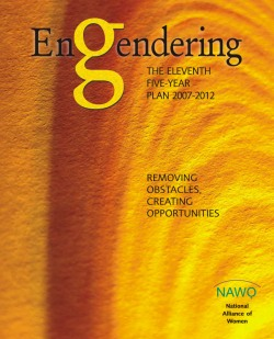 Engendering the Eleventh Five Year Plan 2007-2012