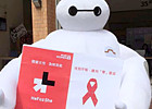 China campaigns for Gender Equality  and ending discrimination against women living with HIV