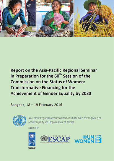 Transformative Financing for the Achievement of Gender Equality by 2030