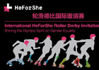 """Shining the Olympic Spirit on Gender Equality: """"International HeForShe Roller Derby Invitational"""" Advocacy Event"""