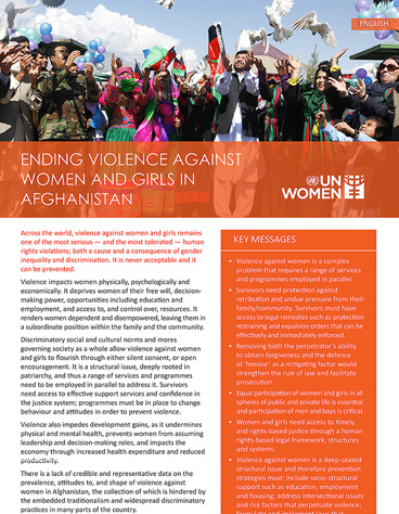 Ending violence against women and girls in Afghanistan