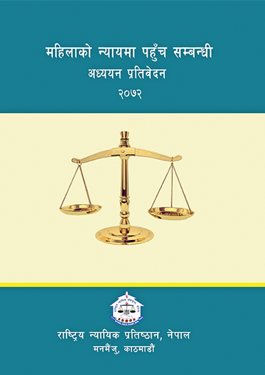 Research report on women's access to justice through the Nepali judicial system