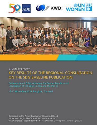 Summary Report: Key results of the regional consultation on the SDG baseline publication