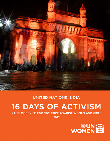 UNITED NATIONS INDIA - 16 DAYS OF ACTIVISM