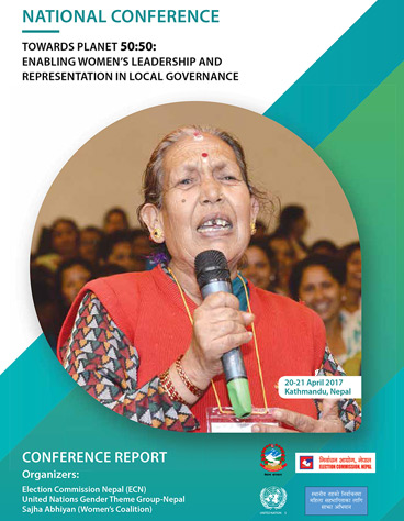 National Conference Towards Planet 50:50: - Enabling Women's Leadership and Representation in Local Governance