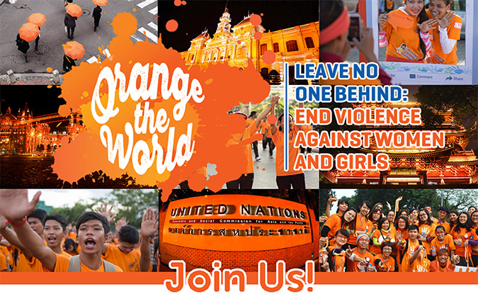 Orange the World, Leave No One Behind
