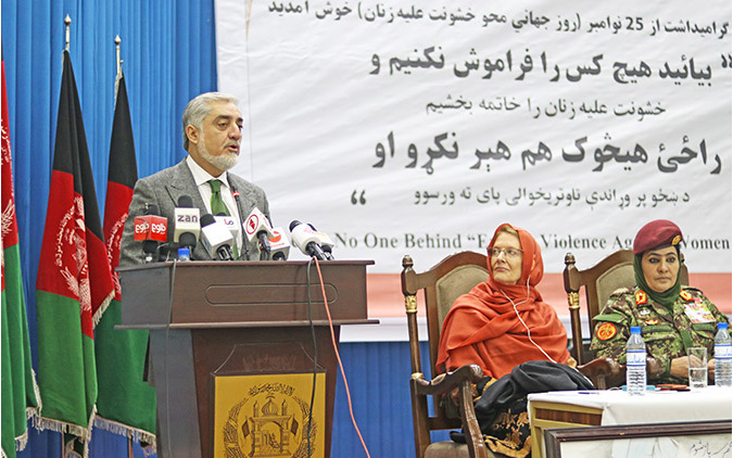 16 Days of Activism Kickoff Event in Afghanistan