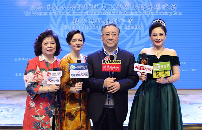 UN Women and Global Goodwill Ambassador jointly organized Fundraising Gala
