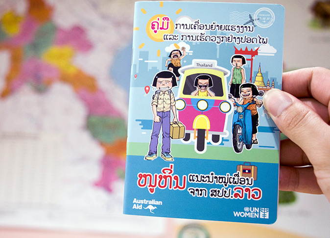 A UN Women booklet helps smooth the journey for Lao migrant workers in Thailand