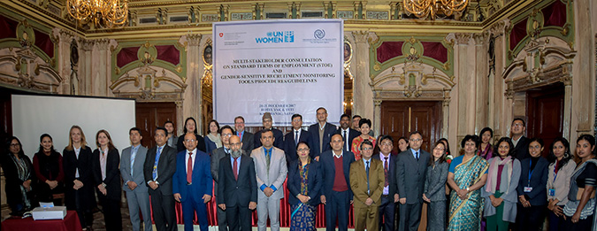Officials, diplomats, delegates from international organizations and representatives of civil society were in the Nepalese capital on 20 and 21 December to discuss the findings of the report.