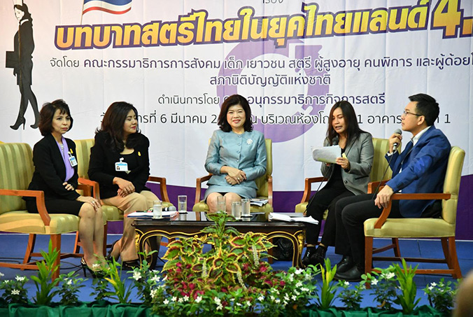 """UN Women Thailand established presence to the National Legislative Assembly to commemorate International Women's Day on the theme """"Time is Now: Rural and urban activists transforming women's lives"""""""
