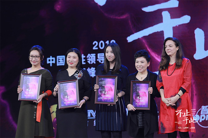 As 2018 China Women Leadership Forum held to celebrate International Women's Day, survey finds wage gap has decreased but still significant
